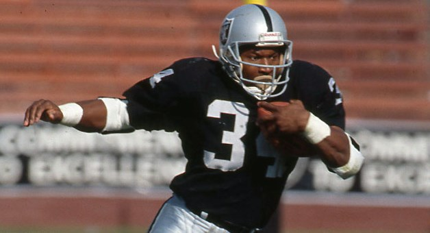 Photo of Bo Jackson: A Review