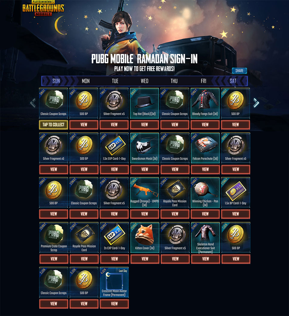 PUBG Mobile Ramadan event rewards