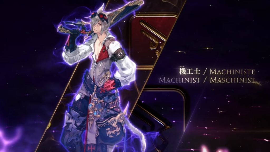 FF14 Shadowbringers Machinist Guide