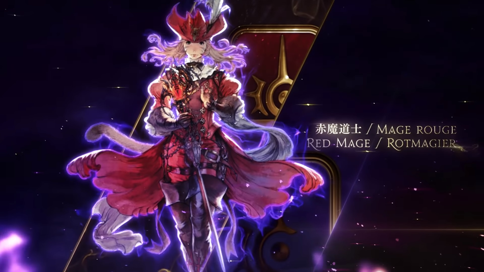 Ff14 Red Mage Job Guide Shadowbringers Changes Rework Skills