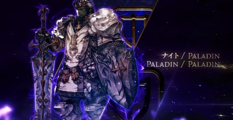 FF14 Paladin Job Guide: Shadowbringers Changes, Rework, & Skills