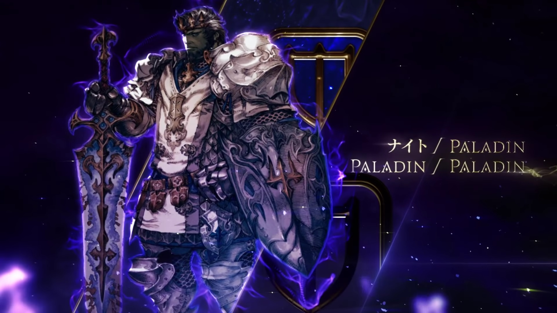 Ff14 Paladin Abilities – HD Wallpapers