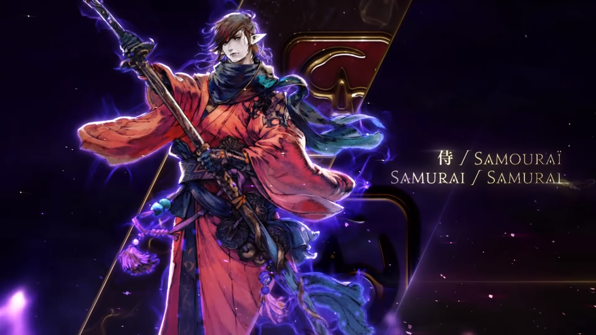 FF14 Samurai Job Guide: Shadowbringers Changes, Rework, & Skills
