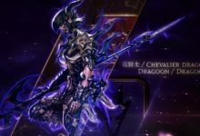 FF14 Dragoon Guide Shadowbringers