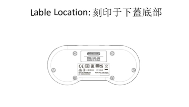 Photo of FCC Filing Reveals Official SNES-style Controller for Switch