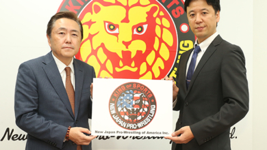 Photo of New Japan Pro Wrestling of America Subsidiary is Announced
