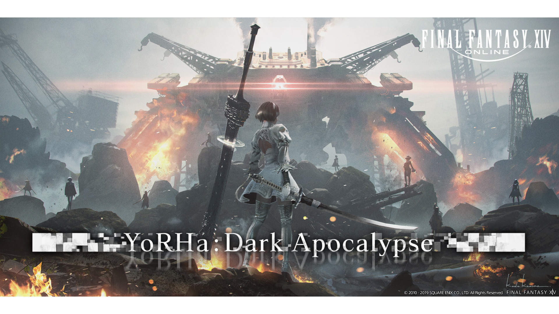 Everything We Know About The Ff14 5 1 Patch Nier Raid More