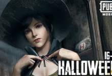 Photo of PUBG Mobile Halloween 2019: Everything We Know About This Year's 'Halloweeks' Event