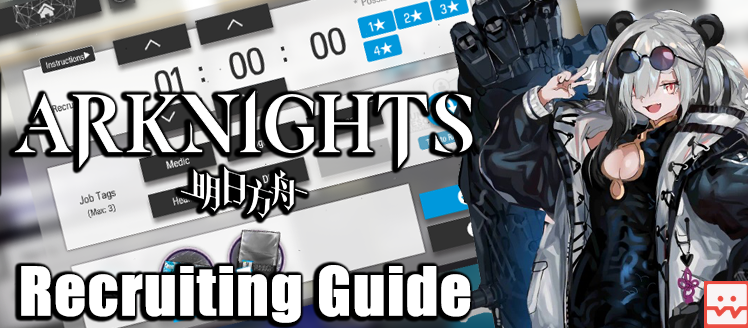 Arknights Recruiting Guide Header