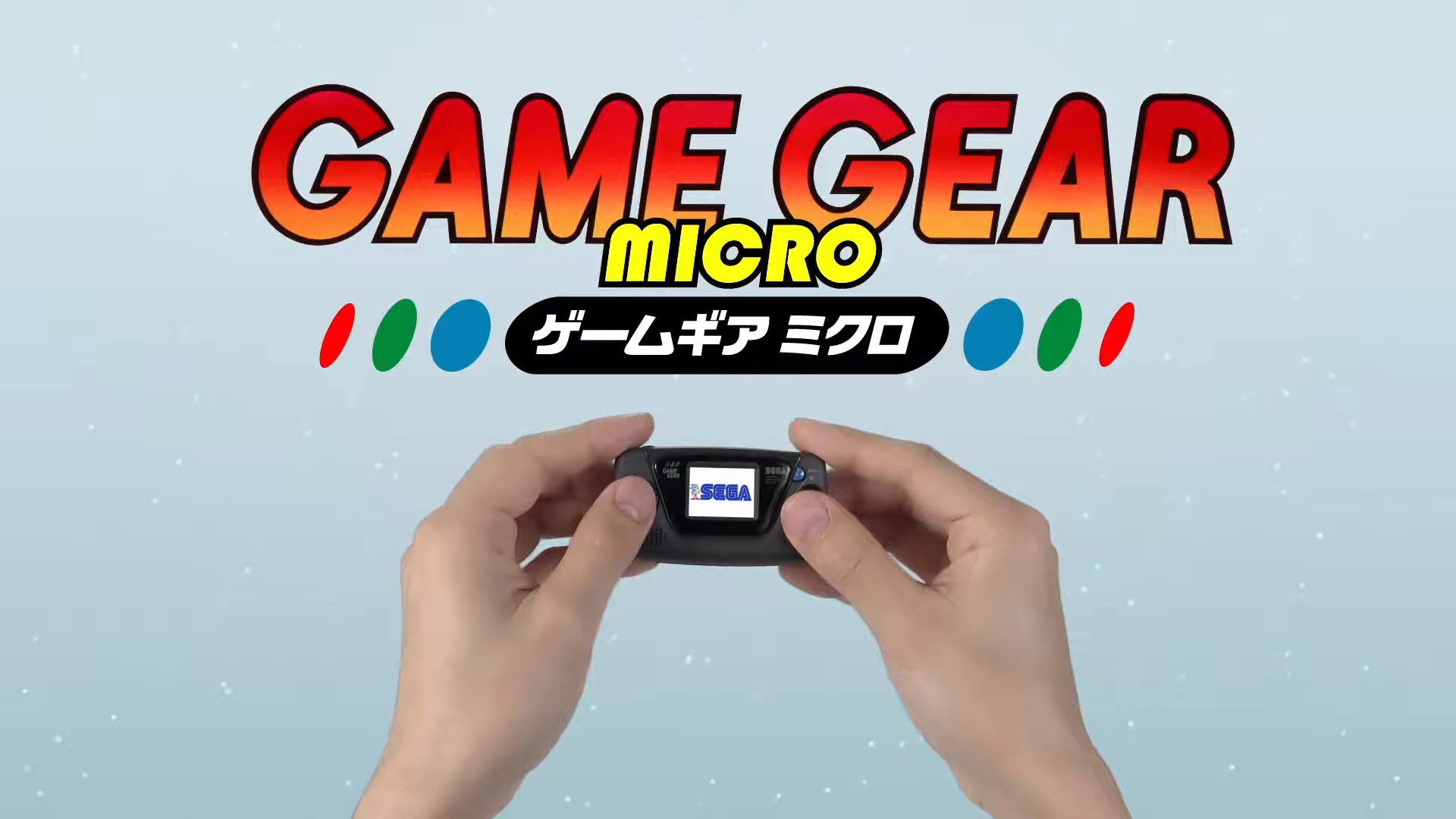 Photo of Realizing World May Soon End, Sega Announces Game Gear Micro